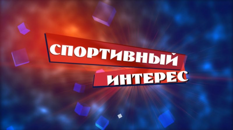 http://junior.tom.ru/wp-content/uploads/2018/09/si-800x445.jpg