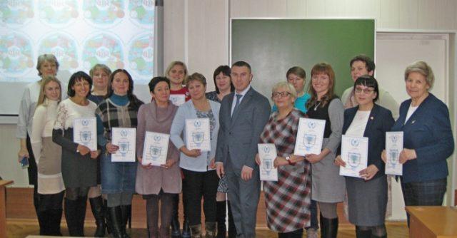 XII Международная научно-практическая конференция «Физическая культура, здравоохранение и образования»