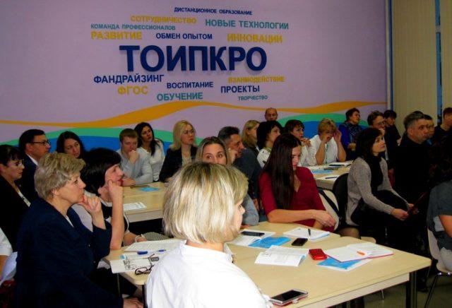 """IX Всероссийский форум""""Здоровьесберегающее образование: опыт, проблемы, перспективы развития»."""