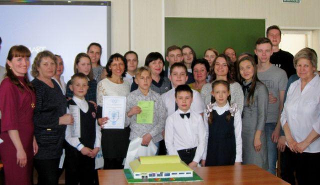Конференция школьников «Физическая культура, спорт, здоровье-будущее России»