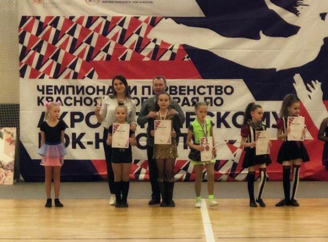 Участие в соревнованиях по акробатическому рок-н-роллу