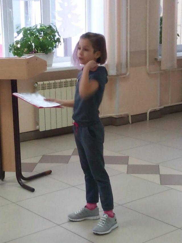 """""""Спорт, учеба – ГТО"""". Конференция школьников."""