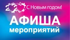 http://junior.tom.ru/wp-content/uploads/2019/12/weekend2_small.jpg