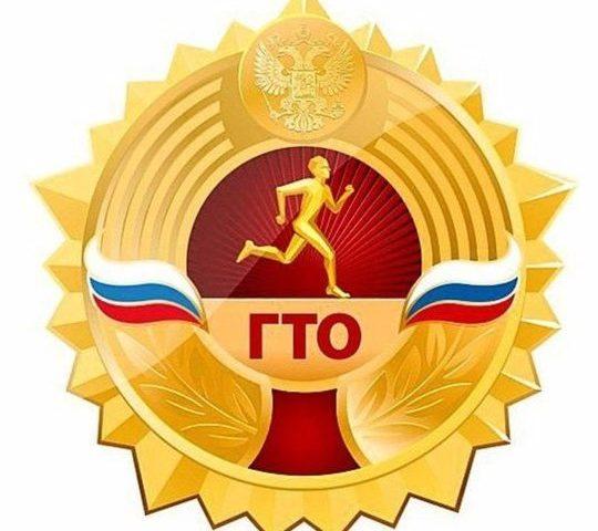 http://junior.tom.ru/wp-content/uploads/2020/01/162350-06c51417-540x480.jpg