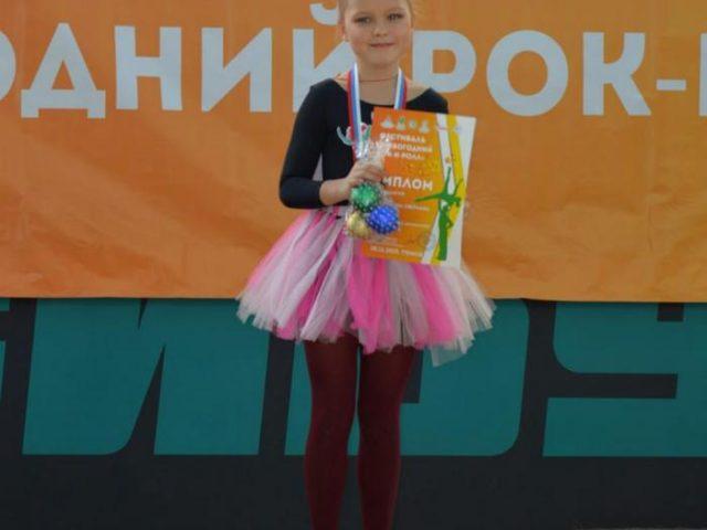 http://junior.tom.ru/wp-content/uploads/2020/01/d1fb7843-e48a-4c44-b900-cb37f9a4736c-640x480.jpg