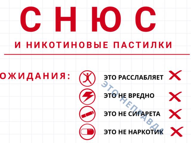 http://junior.tom.ru/wp-content/uploads/2020/02/1-640x480.png