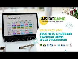 http://junior.tom.ru/wp-content/uploads/2020/06/1-1.jpg