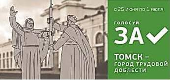 http://junior.tom.ru/wp-content/uploads/2020/06/1-2.jpg