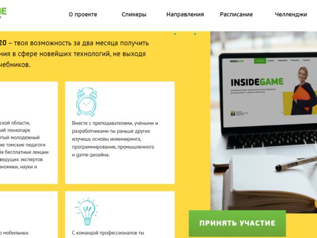 http://junior.tom.ru/wp-content/uploads/2020/06/1-640x480.png