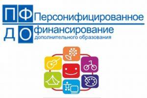 http://junior.tom.ru/wp-content/uploads/2020/08/1.jpg