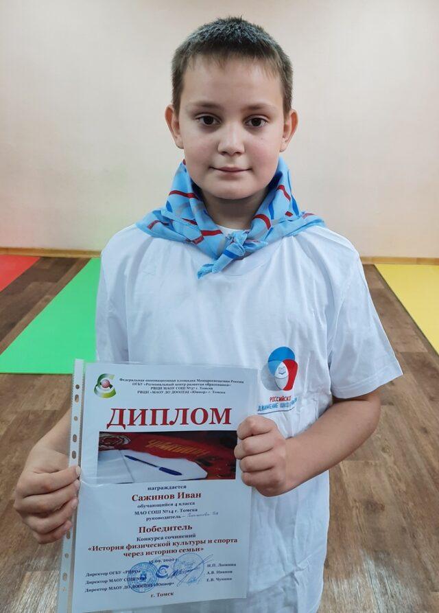 """Поздравляем обучающихся ДОО(П)Ц """"Юниор"""""""