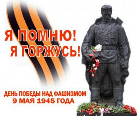http://junior.tom.ru/wp-content/uploads/2021/04/1-8.jpg