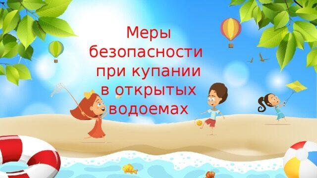 http://junior.tom.ru/wp-content/uploads/2021/06/1-2-640x360.jpg