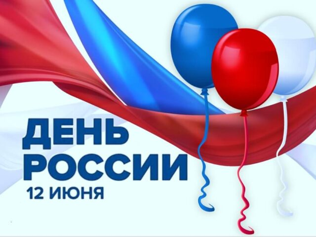 http://junior.tom.ru/wp-content/uploads/2021/06/1-640x480.jpg