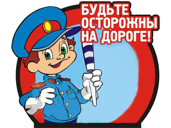 http://junior.tom.ru/wp-content/uploads/2021/09/1-1.jpg