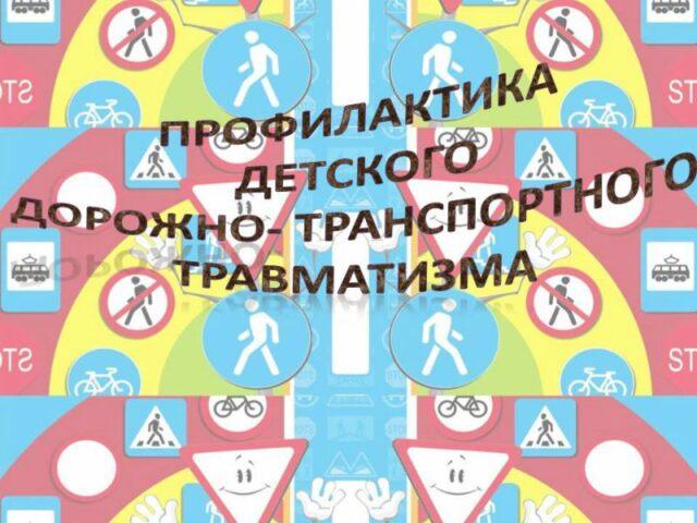 http://junior.tom.ru/wp-content/uploads/2021/09/1-2-640x480.jpg