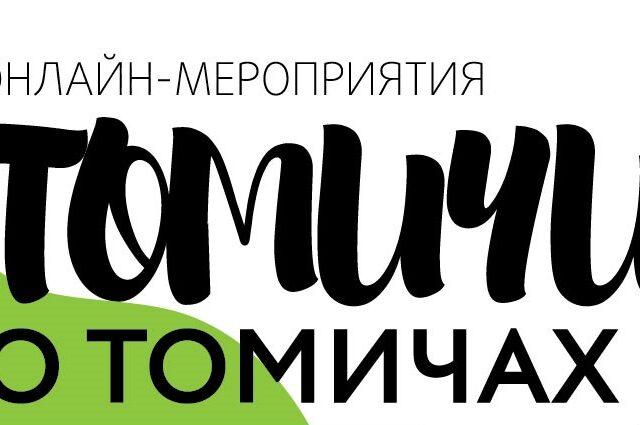 http://junior.tom.ru/wp-content/uploads/2021/09/STG-640x425.jpg